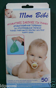 50 Disposable Nappy Sacks Bin Bags Fragrance Handles Scented Perfumed