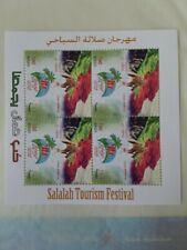 Sultanate of Oman SALAH TOURISM FESTIVAL Full sheet