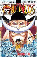 Poster A3 One Piece Luffy Batalla Marineford Shirohige / Battle Marineford 01
