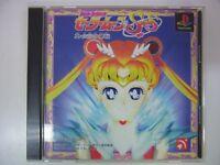Bishoujo Senshi Sailor Moon Super S Sony PlayStation japan import PS Game F/S