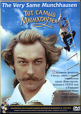 THE VERY SAME MUNCHHAUSEN / TOT SAMIY MUHNGAUZEN ENGLISH SUBTITLES BRAND NEW DVD
