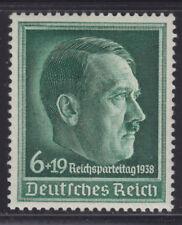 Deutsches Reich 672 **  Reichsparteitag, Nürnberg, postfrisch