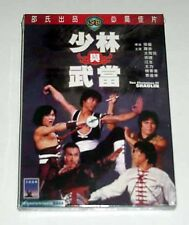 "Lo Meng ""Two Champions of Shaolin"" Chang Cheh HK IVL Martial Arts OOP NEW DVD"