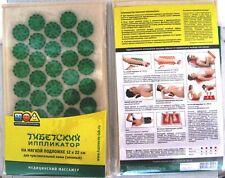 Tibetan Applicator Kuznetsov Massage Mat 12x22cm Green for sensitive skin