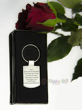 Engraved SERENITY prayer keyring BOXED Personalised Free