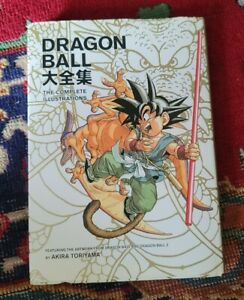 Dragon Ball The Complete Illustrations Book By Akira Toriyama