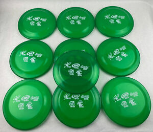 Lot 10 Frisbee Promotional 7up AW Sunkist Canada Dry RC Made in USA Flyer 2013