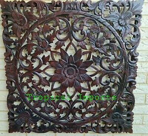 Brown Mandala Wood Carved Wall Art  Plaque LARGE 100 CM