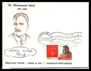 GP GOLDPATH: PAKISTAN COVER 1967 FIRST DAY COVER _CV679_P24