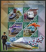 NIGER 2015 JAPANESE HIGH SPEED TRAINS SHEET MINT NH