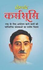 Karambhumi : Karambhumi by Munshi Premchand, Paperback by Premchand, Munshi, ...