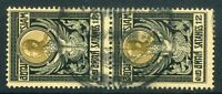 THAILAND;  1910 Royal issue fine used POSTMARK PAIR of the 12s. value