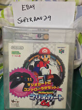 Mario Kart 64 W/CONTROLLER VGA 85+ ARCHIVAL CASE (Japan Import)