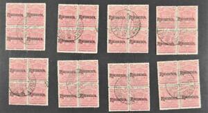 RHODESIA STAMPS 1909 OVERPRINT IN 8 BLOCKS OF 4 CTO og.  (Y52)