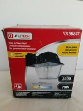 Utilitech 70-Watt 3500 Lumen White Dusk-To-Dawn Security Light 0156847