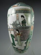 China Chinese Famille Verte Vase Finest of Intricate Decor Qing Dynasty ca 1900
