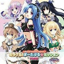 Hyperdimension Neptunia Game Music Soundtrack Cd Re;Birth1