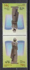 Litauen 1998 postfrisch Kehrdruck MiNr. 685  Wertstufen stehen aussen