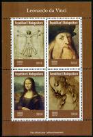 Madagascar 2019 MNH Leonardo Da Vinci Mona Lisa 4v M/S Art Paintings Stamps