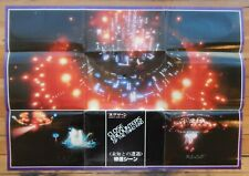 New listing Rare vintage Close Encounters of the Third Kind Japanese Poster Spielberg B2 !