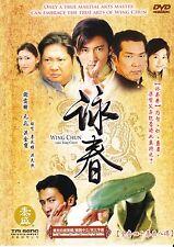 Wing Chun (aka Yong Chun) 詠春 Hong Kong Drama Chinese Tai Seng TVB