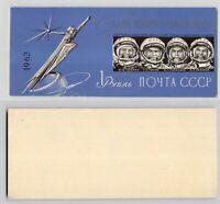 Russia USSR 1962 SC 2631a MNH Souvenir Sheet small damage of paint. rtb5633