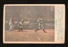 1929 Japanese Baseball Shonen Club Babe Ruth Postcard