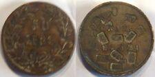 peso monetale da 50 lire Savoia