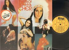 SONNY & CHER The Hits of Sonny and Cher LP The Beat Goes On BANG I Got You Babe