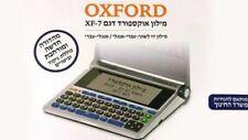 Oxford xf-7 elektronisches Wörterbuch Hebrew English Englisch Hebräisch neue Version