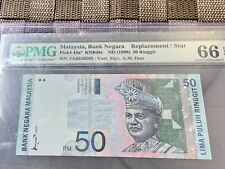 1996-98 Malaysia 50 Ringgit Replacement/Star - Gem Uncirculated PMG66 EPQ