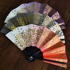 "Kimono Style Folding Fan Red Gold Sakura  For 1/3 60cm 24"" BJD SD DOLLFIE"