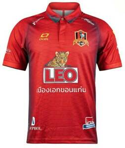 2021 Khon Kaen United Thailand Football Soccer League Jersey Shirt Red Player