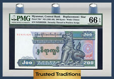 TT PK 75b* 1991-98 MYANMAR 200 KYATS REPLACEMENT STAR PMG 66 EPQ GEM
