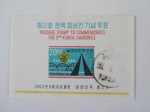 Boy Scout Issue, Korea,  1967 Mini Sheet Used Fine #581a 3rd Koarean Jamboree