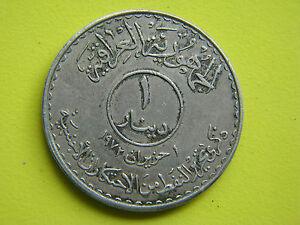 1393 AH 1973 Iraq Irak 1 Dinar Silver Coin Oil Nationalization