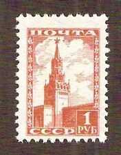 Russia 1947 Spasski Tower ... Mi.1245 (Sc.1260) ... MNH **