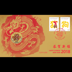 2018 $1 Happy Chinese New Year Limited Mintage 8,888 Coin & Stamp Cover PNC
