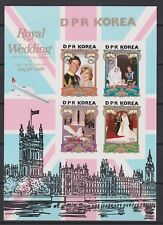 1981 Royal Wedding Charles & Diana MNH Stamp Sheet Korea Imperf 4 stamps