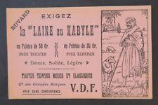 Buvard LAINE AU KABYLE Kabylie berger mouton Blotter Löscher