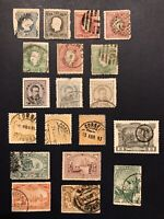 Portugal 1853- 1898 Collection, Used/MH