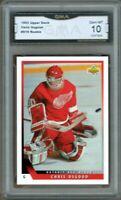 GMA 10 Gem Mint CHRIS OSGOOD 1993/94 Upper Deck ROOKIE Card RED WINGS! HOF?