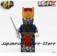 Romance of Three kingdoms 三國志 character minifigure lego MOC DONG ZHOU Figure Toy