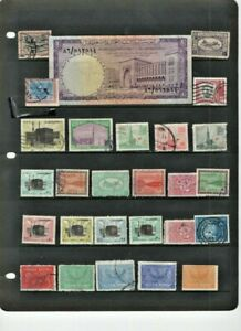 SAUDI ARABIA MOSTLY USED WITH CURRENCY