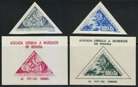 Romania 1945 MNH Mi 913-914+Blocks 29-30 Sc CB2-CB3,C22-C23 Romanian Engineers**