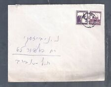ISRAEL PALESTINE BRIT MANDATE LAST DAY POSTMARK 14 MAY 1948
