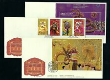 CHINA Hong Kong 2021 FDC Cultural Heritage - Dragon and Lion Dance Stamp
