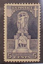 Scott 628 - Ericsson - Well Centered - MNH - SCV $8.50