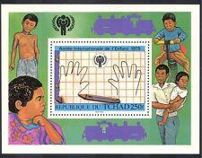 Chad/Tchad 1979 IYO Child/Trains/Toys/Welfare/UN 1v m/s (s399)