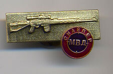 MILITARY SNIPER MVD INSIGNIA SPETSNAZ RUSSIAN BADGE PIN SPECIAL FORCE SVD GUN